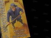 Andrzej Pilipiuk Kroniki Jakuba Wędrowycza Czaczytać